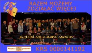 banner 1pr